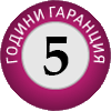 Еднолицев матрак Роял - Матраци Вики - гаранция