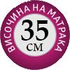 Матрак Diamante Dual - височина - Матраци Magniflex