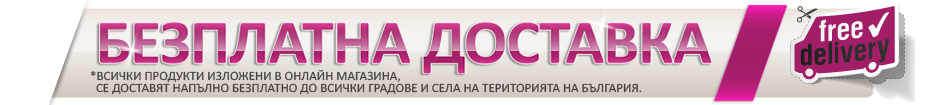 Матрак Almary - безплатна доставка