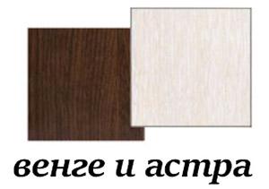 Спален комплект 7003 - схема-цвят