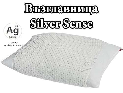 Спални продукти за хотели - възглавници и завивки
