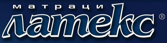 Матраци Латекс ЕКОН - лого
