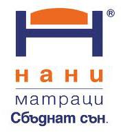 Спални и легла НАНИ - лого