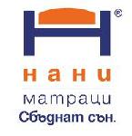 Възглавници НАНИ - лого