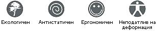 Двулицев матрак Майорка - характеристика