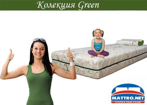 Green колекция - снимка