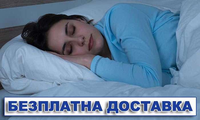 Спални и легла Mattro