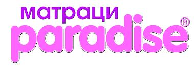 Матраци Парадайс - лого