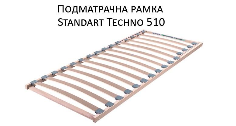 Подматрачна рамка Standart Techno 510