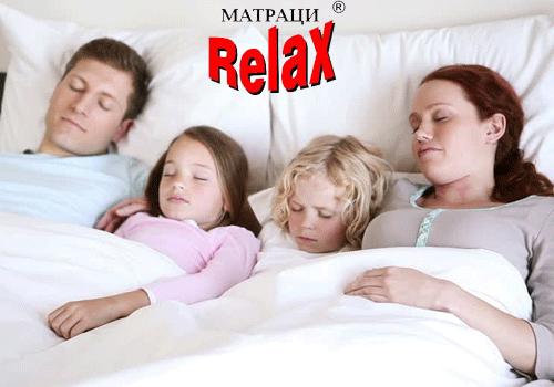 Матраци Relax