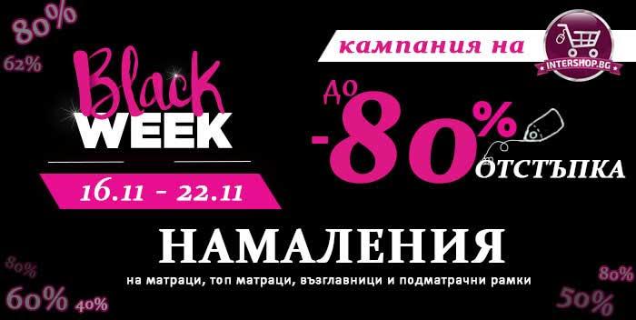 Black Week - 2020