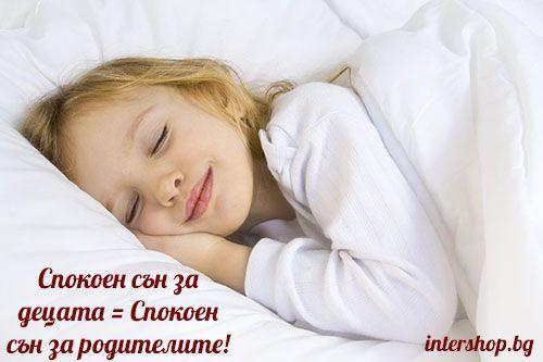 Детски възглавници - снимка