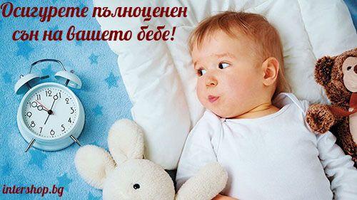 Детско спално бельо - снимка