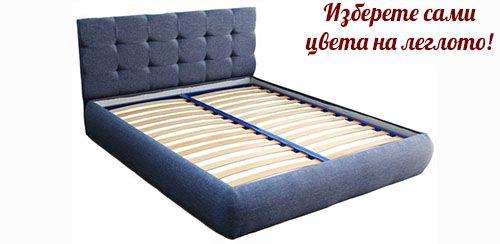 Легла и спални - легло