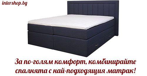 Легла и спални - снимка