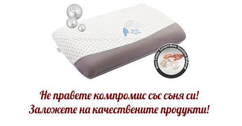 Възглавници Парадисе-снимка