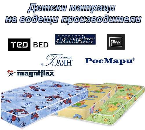 Детски матраци - снимка - производители