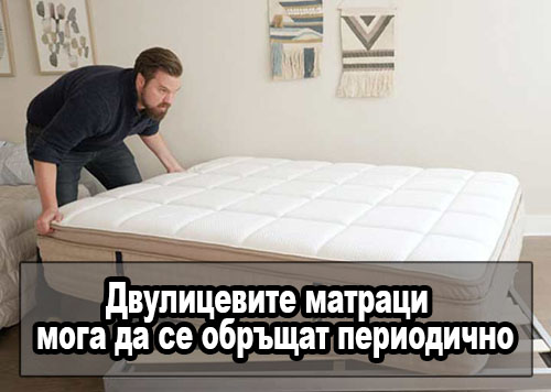 Еднолицеви матраци - снимка