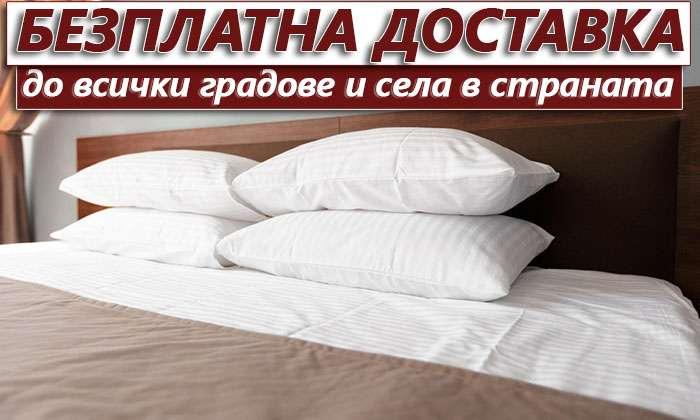 Хотелски легла и основи - безплатна доставка