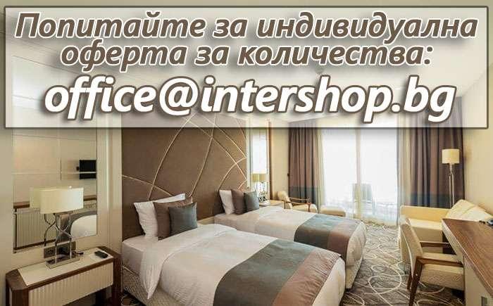 Хотелски легла и основи - индивидуална оферта