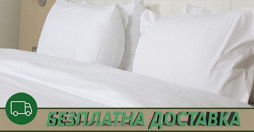 Комплект легло с матрак - безплатна доставка