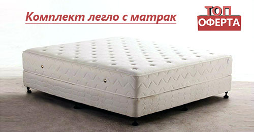 Комплект легло с матрак - снимка