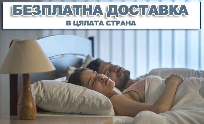 Легла и спални Росмари - безплатна доставка