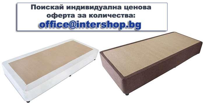 Спални и легла Mattro - индивидуални оферти