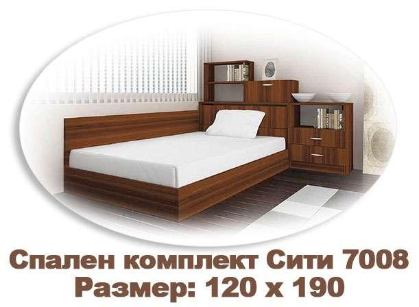 Спални и легла Геномакс - комплект Сити 7008