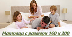 Матраци 160/200 - снимка