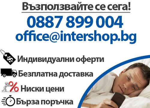 матраци добрич Матраци с   60% намаление в Добрич и безплатна доставка | Intershop.bg матраци добрич