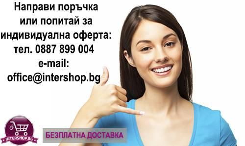 Матраци в Созопол - безплатна доставка