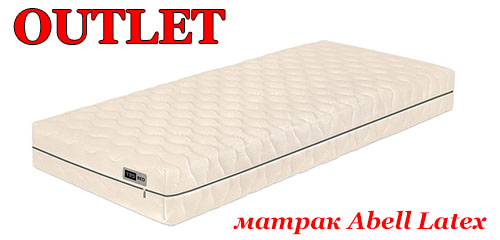 Матрак Abell Latex - outlet