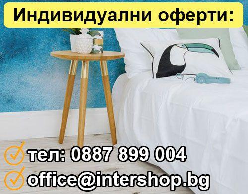 Спални и легла в Пазарджик - оферти