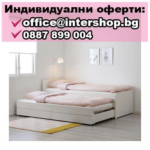 Спални и легла - оферти