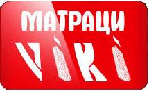 Матраци Вики - лого