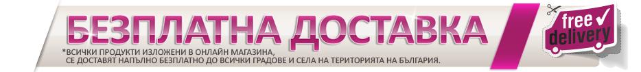 Метална рамка Линия - безплатна доставка
