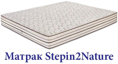 Матрак StepIn2Nature - снимка